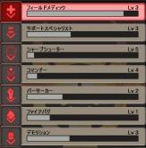 2013-01-19_00001