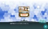KC20150818_02
