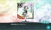 KC20151119_2