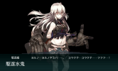 KC20151125_4