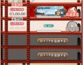 KC20151208_11