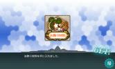 KC20151228_1