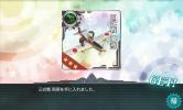 KC20160504_16