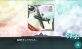 KC20160509_6