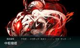 KC20160511_1