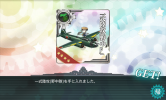 KC20160511_4