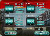 KC20160901_02